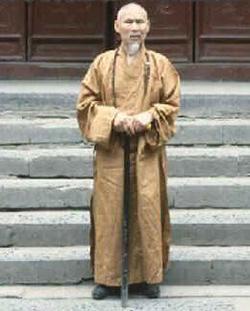 Shi Xing Zheng