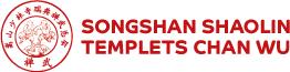 Songshan Shaolintemplets Chan Wu Logo