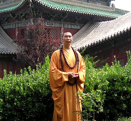 Shi Yongting